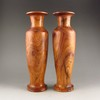 A Pair Beautiful Hand Carved Chinese Natural Huang Hua Li Wood Vase