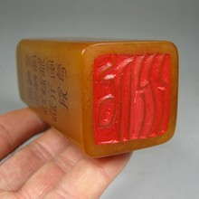 Hand-Carved Natural Chinese Shoushan Stone Seal Statue