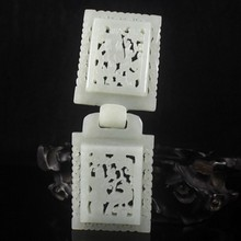A Pair Hollow Out Carved Chinese Hetian Jade Belt Hook Buckle w Flowers & Bird
