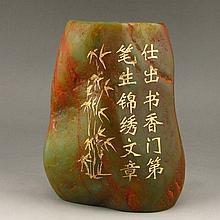 Hand Carved Chinese Natural Hetian Jade Brush Pot