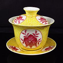 Hand-painted Chinese Pahua Yellow Glaze Pomegranate Flower Teacup w Yong Zheng Mark