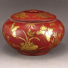 Vintage Chinese Lacquer Hard Wood Tea Caddie w Butterfly Lotus Flower & Qian Long Mark