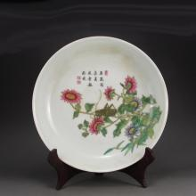 Superb Hand-painted Chinese Famille Rose Porcelain Plate w flower & Grasshopper