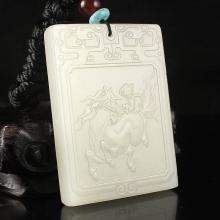 Hand Carved Chinese Natural White Hetian Jade Pendant - Fortune Horse & Monkey