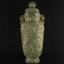 Chinese Hetian Jade Double Ears Vase Carved Luck Dragon