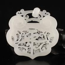 Hollow Out Carved Chinese Natural Hetian Jade Lucky Pendant