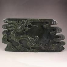 Chinese Natural Deep Hetian Jade Inkstone Carved Dragon