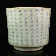 Hand-painted Chinese Blue And White Porcelain Brush Pot