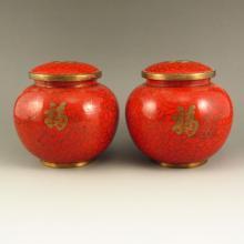 A Pair Chinese Brass Cloisonne Tea Caddy