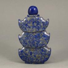 Chinese Natural Lapis Lazuli Snuff Bottle