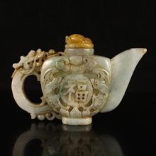 Vintage Natural Jadeite Teapot w Lucky Dragon