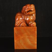 Hand Carved Chinese Natural Shoushan Stone Seal w Foo Dog