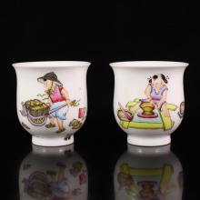 A Pair Hand-painted Chinese Famille Rose Porcelain Cups