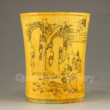 Chinese Ox Bone Cup w Carved Urchin Design & Poetry