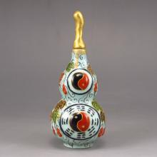 Hand-painted Chinese Gilt Edge Enamel Porcelain Snuff Bottle w Qianlong Mark