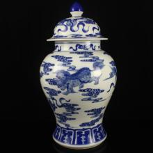 Hand-painted Chinese Blue And White Porcelain Pot w Kangxi Mark
