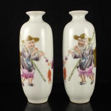 A Pair Superb Chinese Famille Rose Porcelain Vase w Fishermen & Fortune Kid