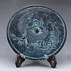 Vintage Chinese Bronze Mirrors Carved Phoenix