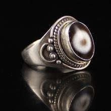 Genuine 925 Silver Inlay Natural DZI Agate Ring