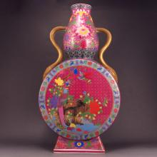 Hand-painted Chinese Gilded Famille Rose Porcelain Double Ear Vase w Yongzheng Mark