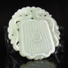 Chinese Natural Hetian Jade Pendant Carved Chi Dragons