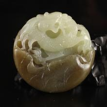 Chinese Natural Hetian Jade Pendant Carved Dragon