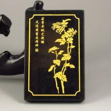 Hand-carved Chinese Natural Deep Green Hetian Jade Pendant - Chrysanthemum