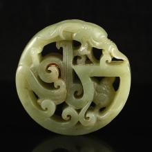 Vintage Hollow Out Carved Chinese Natural Hetian Jade Pendant - Dragon