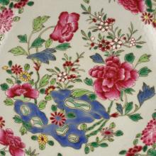 Superb Hand-painted Chinese Qing Dynasty Famille Rose Porcelain Plate w Poeny Flower