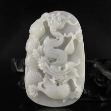 Superb Chinese Natural Hetian Jade Pendant Carved Dragon & Peanut
