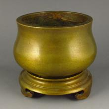 Chinese Brass Incense Burner w Marked