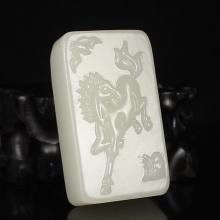 Chinese Natural Hetian Jade Pendant - Horse
