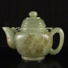 Chinese Natural Hetian Jade Teapot Carved Flower & Dragonfly