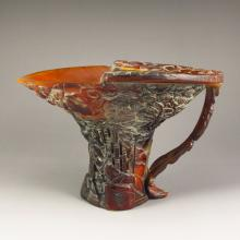 Hand Carved Chinese Ox Horn Sacrifice Cup