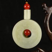 Chinese Natural Hetian Jade Carved Luck Pendant