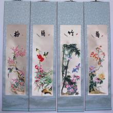 A Set Chinese Suzhou Hand Silk embroidery Painting - Plum Orchid Bamboo Chrysanthemum