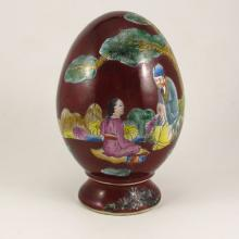 Hand-painted Chinese Famille Rose Porcelain Pot W Man & Pine Tree