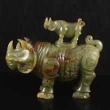 Vintage Hand Carved Chinese Natural Hetian Jade Rhinoceroses Incense Burner