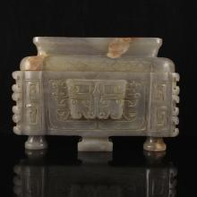 Vintage Chinese Natural Hetian Jade Low Relief Incense Burner