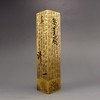 19Th C Vintage Chinese Hollow Out Carved Brass Home Incense Burner w Heart Sutra