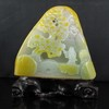 Hand-carved Chinese Natural Hetian Jade Statue - Sage & Pine Tree