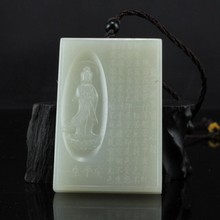 Hand-carved Chinese Natural Hetian Jade Pendant - Kwan-yin & Heart Sutra