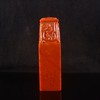 Chinese Shoushan Stone Hand-carved Square Seal / Stamp - Dragon