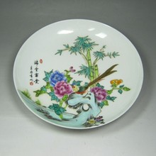 Hand-painted Chinese Famille Rose Porcelain Plate Magpie Peony & Qian Long Mark
