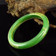 Hand-carved Chinese Natural Green Hetian Jade Bracelet Carved Phoenix