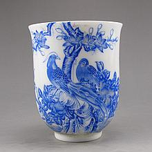 Hand-painted Chinese Blue And White Porcelain Cup w Yong Zheng Mark