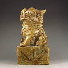 Hand-carved Chinese Natural Jade Statue - Lion