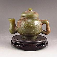 Vintage Hand Carved Chinese Natural Hetian Jade Teapot