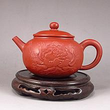 Beautiful Handmade Chinese Yixing Zisha Clay Teapot w Flower & Artist Signed