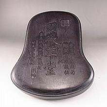 Hand-carved Chinese Duan Inkstone & Hard Wood Box w Mark